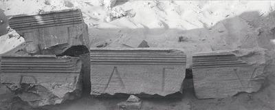 Fragmentary building inscription