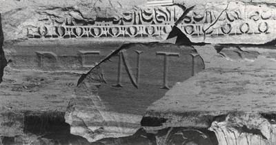 Architrave fragments