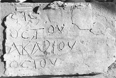 Fragmentary Christian text