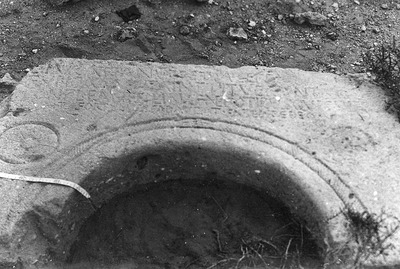 Fragmentary Christian building inscription