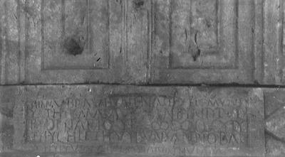 Libyan funerary text
