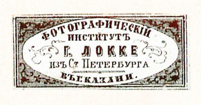 Etikett von Lokke