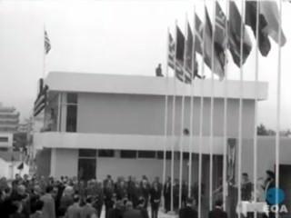 Εγκαίνια κτηρίου του προκεχωρημένου κλιμακίου του ΝΑΤΟ στη Θεσσαλονίκη από τον Διοικητή των Χερσαίων Δυνάμεων του ΝΑΤΟ στη Νοτιοανατολική Ευρώπη Φρανκ Μίλντρεν