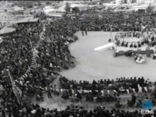 Το πανηγύρι του χορού της Τράτας στα Μέγαρα
