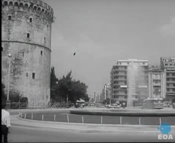 18ο Εθνικό Συνέδριο της Παμμακεδονικής Ένωσης Αμερικής και Καναδά στη Θεσσαλονίκη.