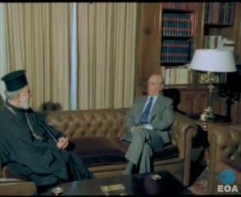 Συνάντηση του Προέδρου της Ελληνικής Δημοκρατίας Κωνσταντίνου Καραμανλή με τον Πατριάρχη Αλεξανδρείας Παρθένιο