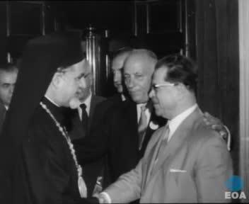 Επίσκεψη του Επισκόπου Χριστιανουπόλεως (Σικάγου) Μελετίου, των μελών της διοίκησης της Παναρκαδικής Ομοσπονδίας Αμερικής και του Ελληνοαμερικανού Γερουσιαστή Αν. Μάντη στον Πρωθυπουργό Κωνσταντίνο Κόλλια στη Βουλή