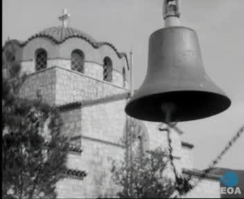 Θεμελίωση του πανελλήνιου μαυσωλείου για τα θύματα των πολέμων από την αρχαιότητα έως τη σύγχρονη εποχή στην Κηφισιά.