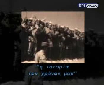 ΧΡΟΝΗΣ ΜΠΟΤΣΟΓΛΟΥ 1977
