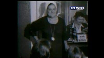 ΣΟΦΙΑ ΒΕΜΠΟ