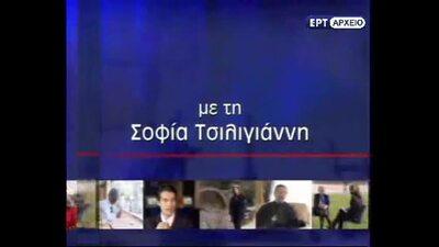 ΘΕΟΦΙΛΟΣ ΡΟΖΕΝΜΠΕΡΓΚ