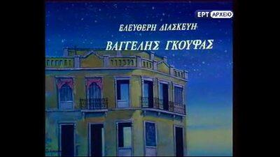 ΑΣΤΡΟΦΕΓΓΙΑ_ΕΠ001