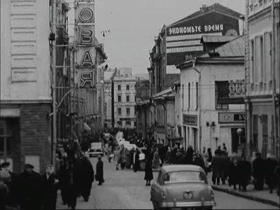 Staatsbesuch von Bundespräsident Dr. Adolf Schärf in der Sowjetunion - Moskauer Innenstadt