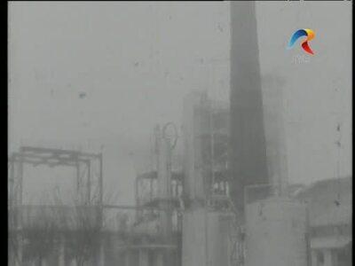 The Refinery from Teleajen