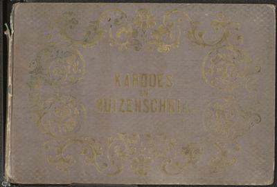 De geschiedenis van mijnheer Kardoes en mejufvrouw Muizenschrik: met 16 gekleurde platen