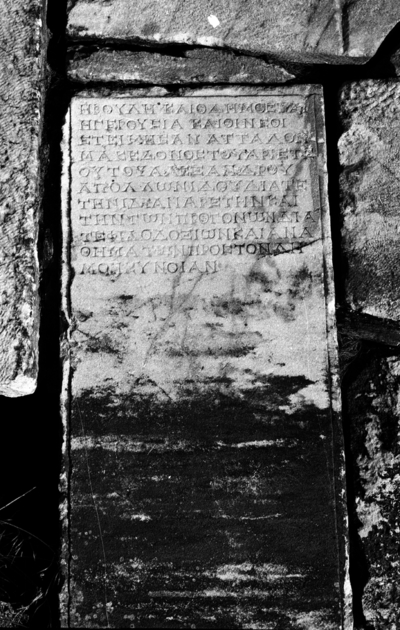 Posthumous honours for Attalos son of Makedon