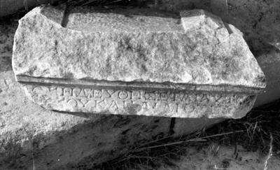 Funerary fragment