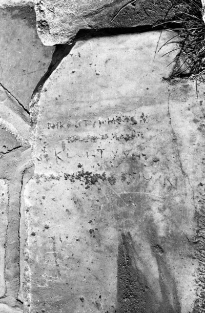 Seat inscriptions: Theatre, Block B