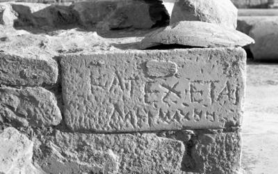 Seat inscriptions: Theatre, loose block