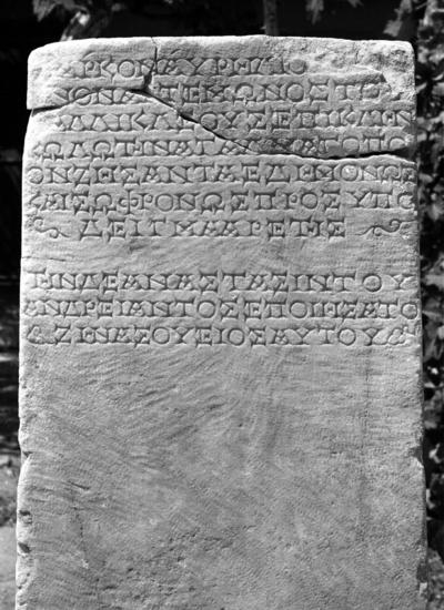Honours for Marcus Aurelius [...]nus son of Artemon