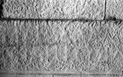 Place inscription of Pardalas, mimologos