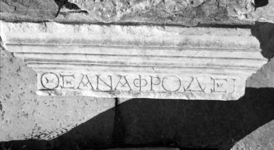 Statue dedication of Aphrodite