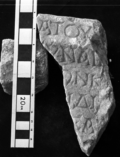 Funerary fragment from Theatre