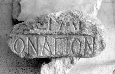 Dedication (building inscription), to a saint