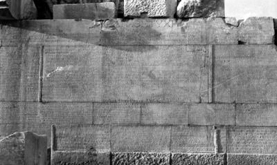 Letter of Octavian to Stephanos