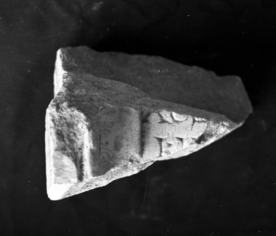 Fragment, perhaps from Temple