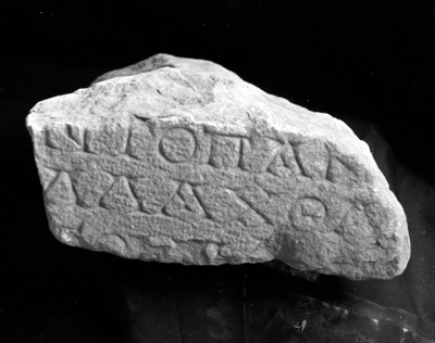 Fragment from a funerary document