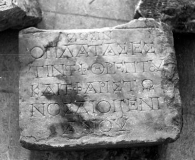 Funerary panel for Threptos and Ariston