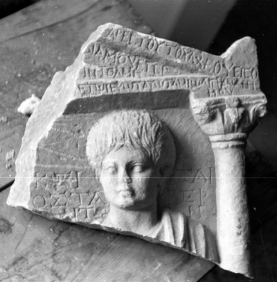 Epitaphs of anonymous, , and of Euarestos