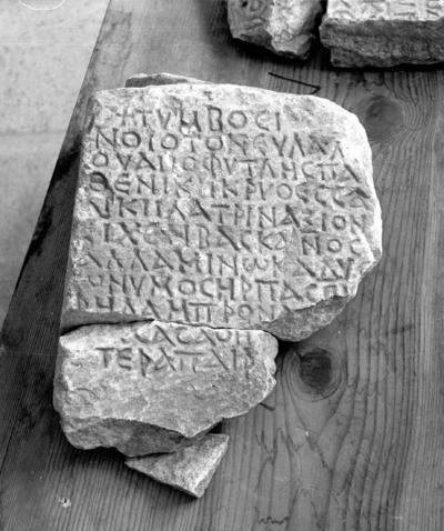 Funerary verse for Jordanes