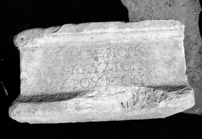 Honours for Tiberius Claudius Drusus