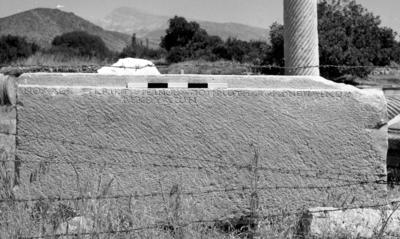 i: Elements of a funerary formula; ii: Epitaph of Biktorinos,