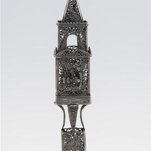 Balsaminka wieżyczkowa