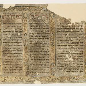 Tablica z hebrajskimi modlitwami