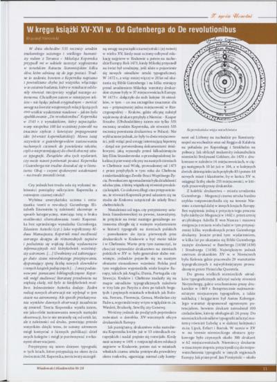 W kręgu książki. Od Gutenberga do De revolutionibus