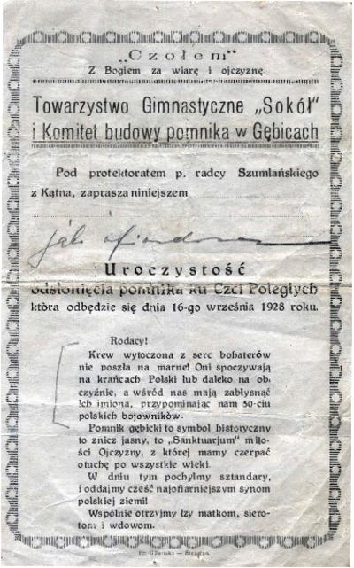Uroczystość odsłonięcia pomnika ku czci poległych : 16 września 1928 roku [w Gębicach koło Mogilna : zaproszenie i program]
