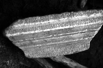 MAMA XI 28 (Eumeneia)