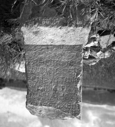 MAMA XI 46 (Eumeneia)