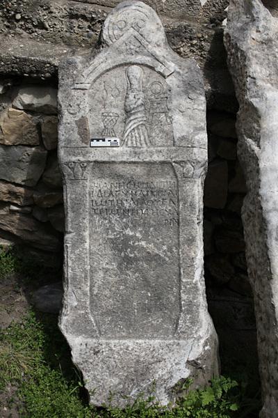 MAMA XI 203 (Axylon)