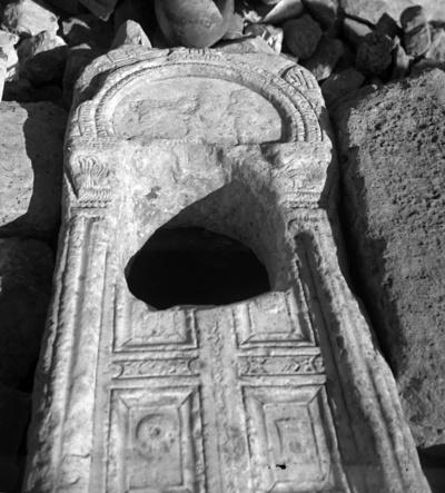 MAMA XI 138 (Pentapolis)