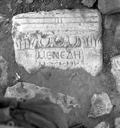 MAMA XI 264 (Laodikeia)