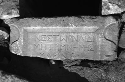 MAMA XI 268 (Laodikeia)