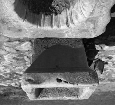 MAMA XI 259 (Laodikeia)