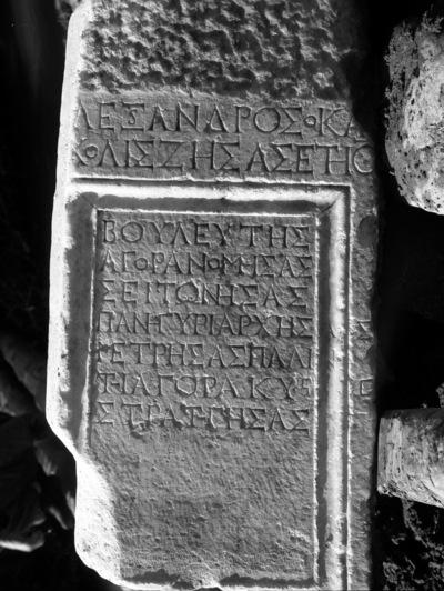 MAMA XI 120 (Akmoneia)