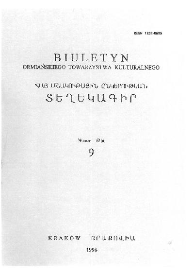 Biuletyn Ormiańskiego Towarzystwa Kulturalnego. 1996, nr 9