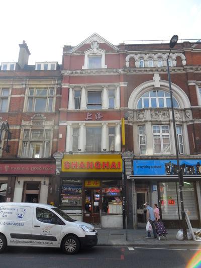 Shanghai Restaurant (F Cooke's Eel, Pie, and Mash Shop), Kingsland High Street, London
